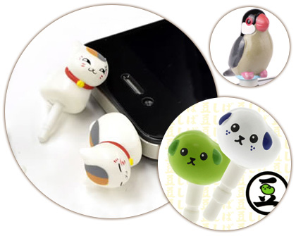 Cute iPhone earphone jack plug